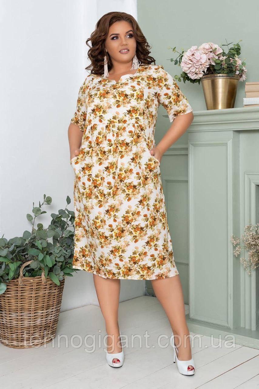 Летнее легкое платье женское большого размера 50,52,54,56, короткий рукав, с карманами, Белое с цветами