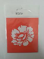 Трафарет для нанесения рисунка на торт Цветок №1 размер 6,5*6(код 04350)