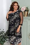 Нарядное женское летнее платье люрекс с сеткой, большого размера 52, 54, 56, 58 цвет Серый, фото 2
