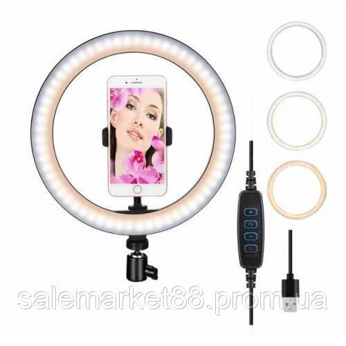 Кольцевая светодиодная лампа LED S31 (диаметр 33 cм) для детальной съемки