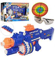 Игрушечный Пистолет Пулемет SB245 с пулями Игрушка для мальчика 11/18.3