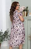 Нарядное летнее шифоновое платье с открытыми плечами больших размеров 50,52,54,56, Сиреневое с цветами, фото 5