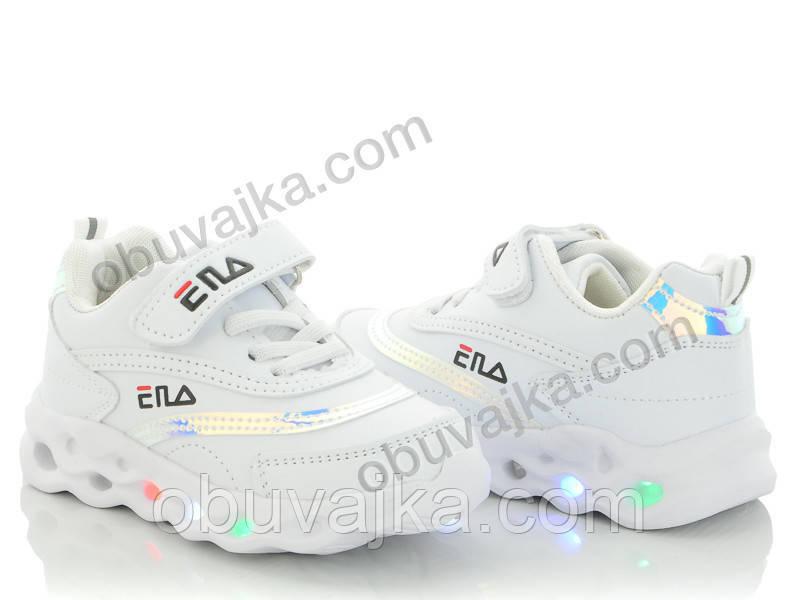 Спортивная обувь Детские кроссовки 2020 оптом в Одессе от фирмы BBT(26-31)