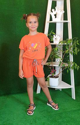 Летний костюм топ с шортами Likee  122,128,134 оранжевый, фото 2