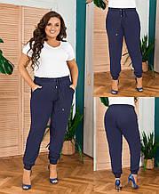Летние легкие штапельные штаны,размеры:48-50,52-54,56-58.