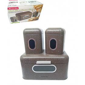 Хлебница Kamille 30 х 19.5 х 14 см с 2 емкостями для хранения из нержавеющей стали коричневый мрамор КМ-1112