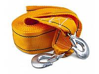 Трос буксировочный  50мм х 6м оранж/2 крюка/сумка.
