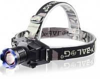 Налобний світлодіодний ліхтарик BL-6905 від акумулятора, Zoom до 2000х, промінь до 900 м, ліхтарик, ліхтарики налобні