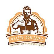 """Компания """"ADEIL"""" - поставщик кофе в Украине."""