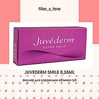 Филлер гиалуроновой кислоты Juvederm Ultra Smile 0,55ml