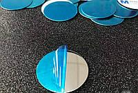 Запчасть Пластина металлическая для толщиномера