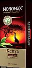 Черный чай без добавок и ароматизаторов Мономах Кения пакетированный 25*2 г, фото 2