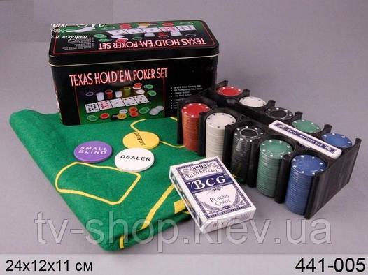 Игровой набор Покер