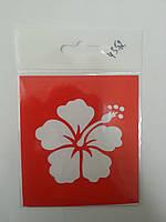 Трафарет для нанесения рисунка на торт Цветок №20 6*6,5 (код 04352)