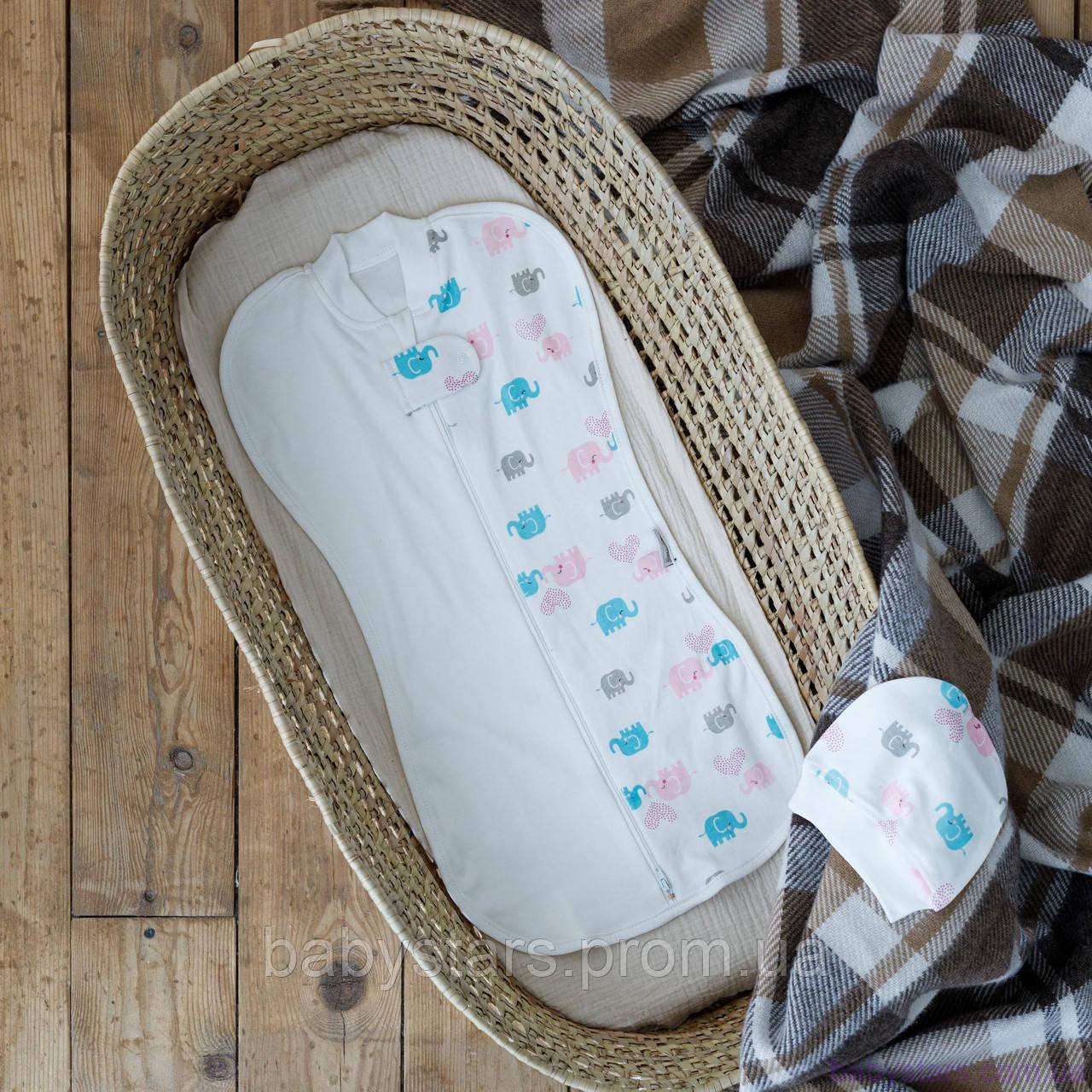 """Пеленки на молнии для новорожденных """"Слоники"""" с шапочкой, для деток 3-6 мес"""