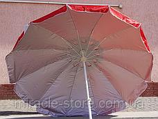 Зонт с клапаном , Серебряное напыление, защита от УФ лучей. Диаметром 2.25 м, фото 3