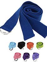Ремень для йоги х/б (172 х 3,8 см) разных цветов, фото 1