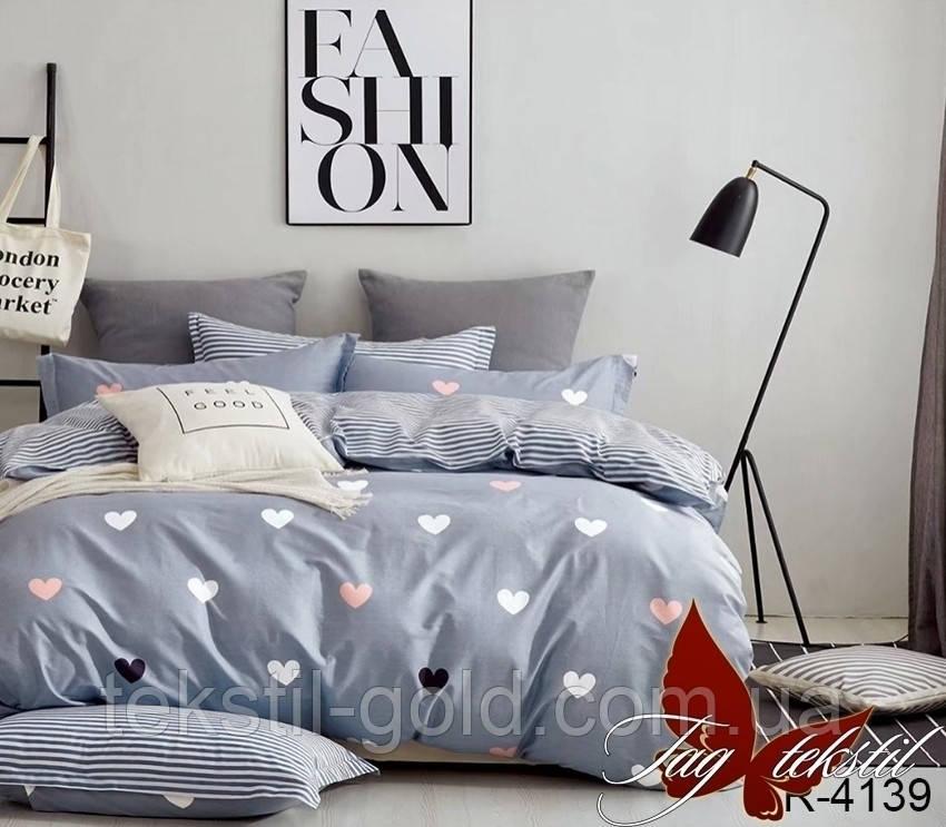 Комплект постельного белья с компаньоном R4139