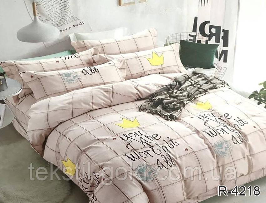 Комплект постельного белья R4218