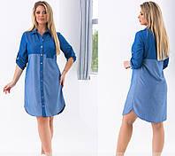 Женское голубое джинсовое платье -лето 2020 50,52,54,56