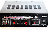 Профессиональный усилитель звука UKC AV-329BT Караоке 4 микрофона, фото 3