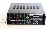 Профессиональный усилитель звука UKC AV-329BT Караоке 4 микрофона, фото 4