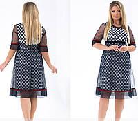 Оригинальное платье в горошек с шифоном 50,54,56,58,60