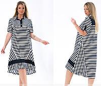 Свободное женское летнее платье в полоску 54,56,58,60