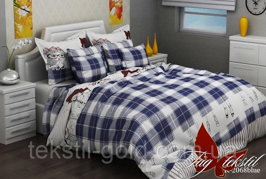 Комплект постельного белья R2068 blue