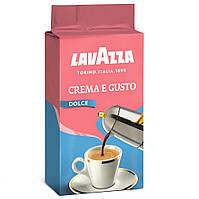 Молотый кофе LAVAZZA CREMA e GUSTO DOLCE 250г, Италия