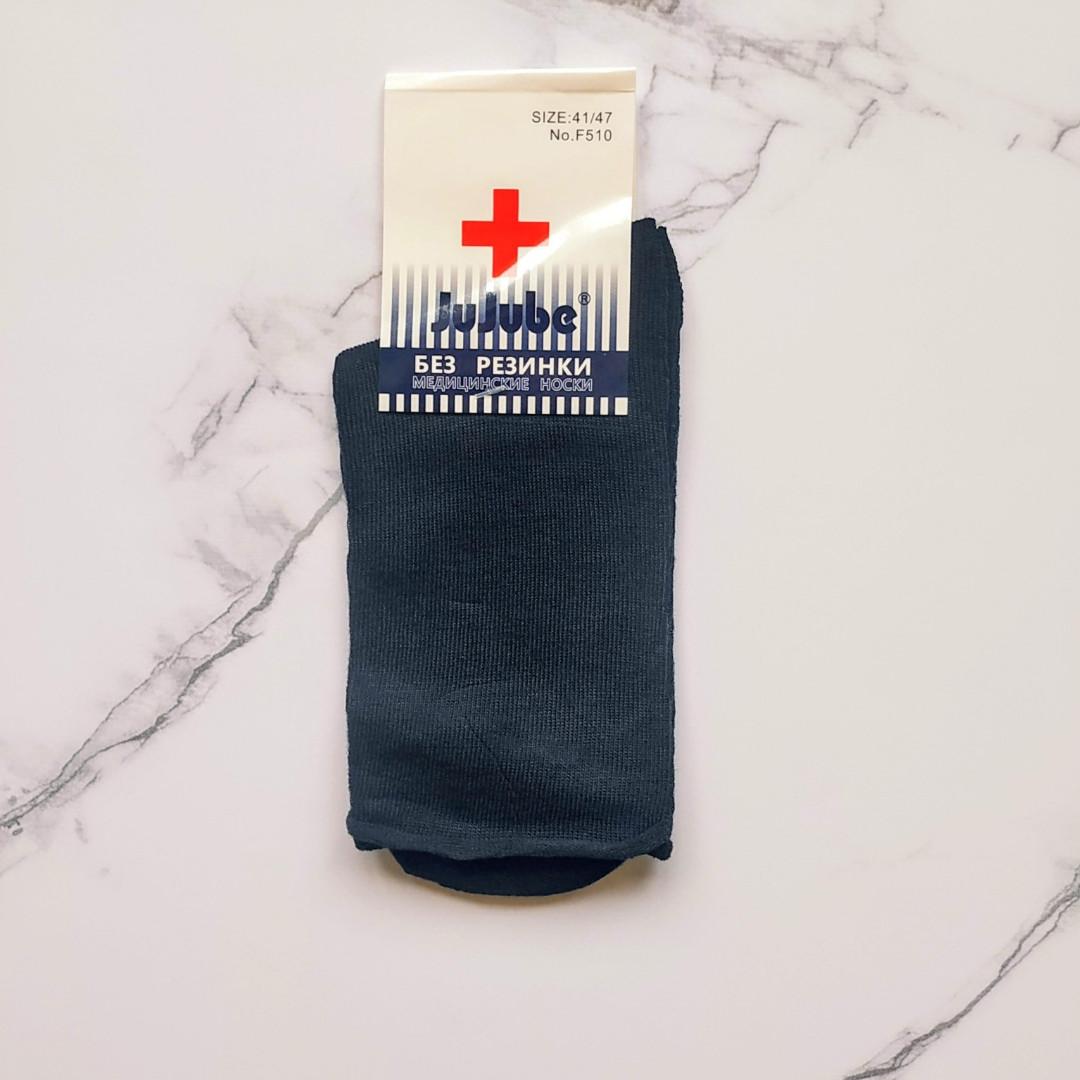 Медицинские носки без резинки мужские размер 41-47 черные