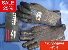 Перчатки для дайвинга Суперстрейчевые BS Diver ULTRALEX (5 мм)