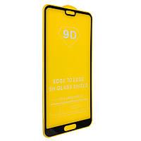 Защитное стекло Huawei P20 Pro Full Glue 9D черное