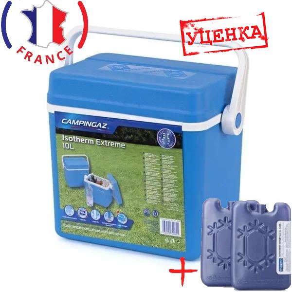 Термобокс Campingaz Isotherm Extreme 10 л Cooler (сумка холодильник, термосумка пластиковая, термо контейнер)