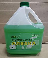Омыватель стекол летний -4C (5л)(Цитрус) Renault Kangoo 2 (Аляска 999729)