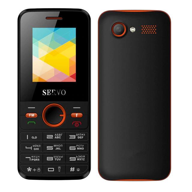 Servo V8240 orange