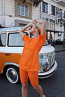 Костюм женский летний ( футболка + велосипедки) желтый, оранжевый 42-44,46-48