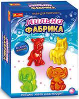 Набір для творчості Ranok-Creative Мильна фабрика. Веселий зоопарк 301915, КОД: 709874