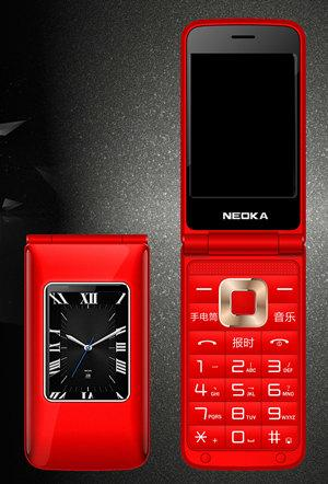 H-Mobile A7 (AOLD A7) red. Dual color screen. Flip