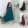Р 48-60 Летнее свободное платье с накладным карманом Батал 21911