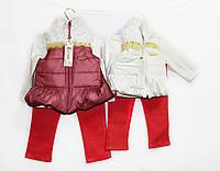 Костюм детский с жилеткой  тройка для девочки. Eco baby 1484, фото 1