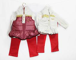 Костюм детский с жилеткой  тройка для девочки. Eco baby 1484