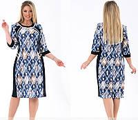 Женское летнее платье - оригинальный принт,масло 54,56,58,60