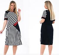 Женское летнее платье -модный полосатый принт,масло 54,56,58,60