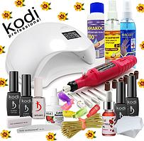 Стартовый набор Kodi Professional для покрытия гель лаком с Лампой Sun 5 48 W и фрезером