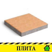 """Тротуарная плитка """"плита"""", 300*300, 40мм"""