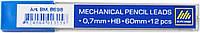 Стержни для механических карандашей НВ 0,7мм