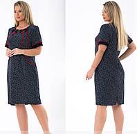 Женское летнее платье -модный принт,масло 54,56,58,60