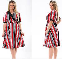 Женское летнее платье с широкой юбкой-модная полоска 50,52,54,56-58