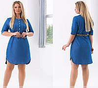 Женское летнее джинсовое платье с контрастным поясом 50,52,54,56